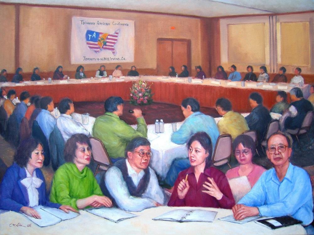 3. Taiwanese American Conference (台美族的圓桌會議) by Artist Chao-Min Liu (劉兆民) / 2006