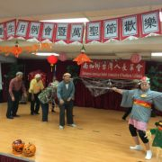 2. Activities of Taiwanese-America Seniors Association of Southern California 南加州台灣人長輩會各式活動