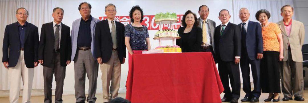 紐約台灣會館30周年慶