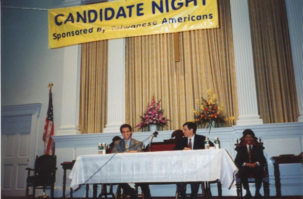 Candidate Night - 0001