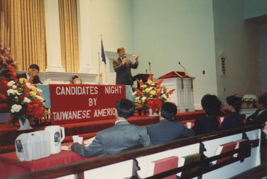 Candidate Night - 0005