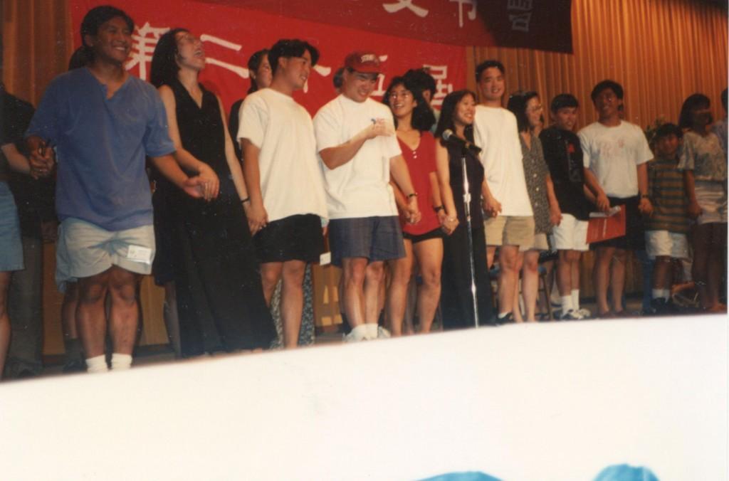 East Coast Summer Conference TAA - 0004