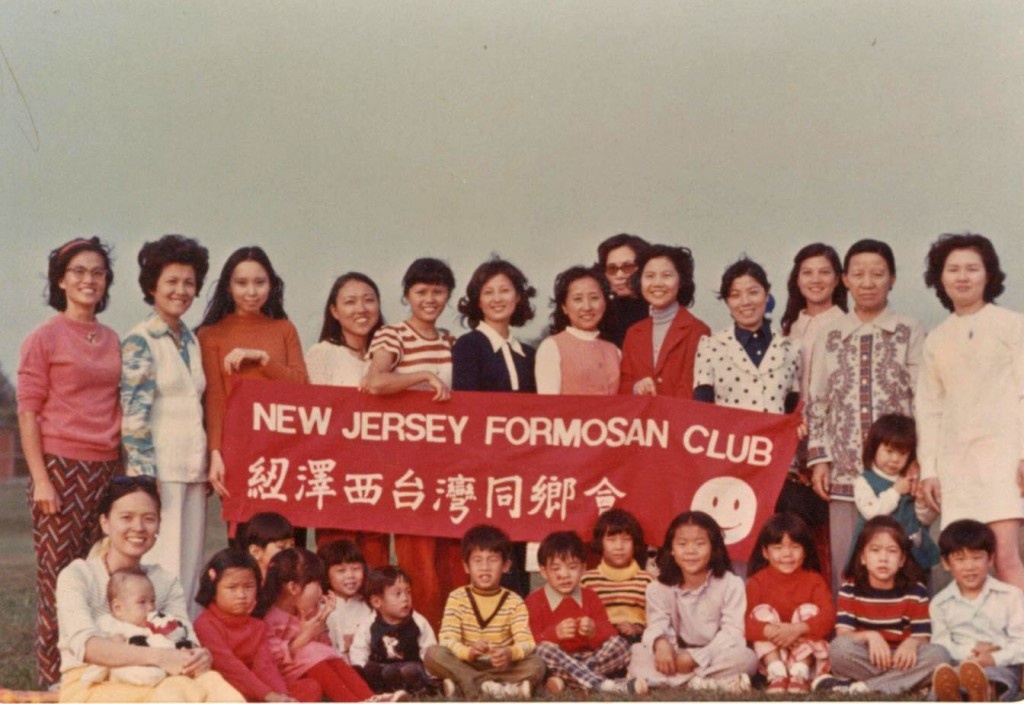 New Jersey Formosan Club - 0002