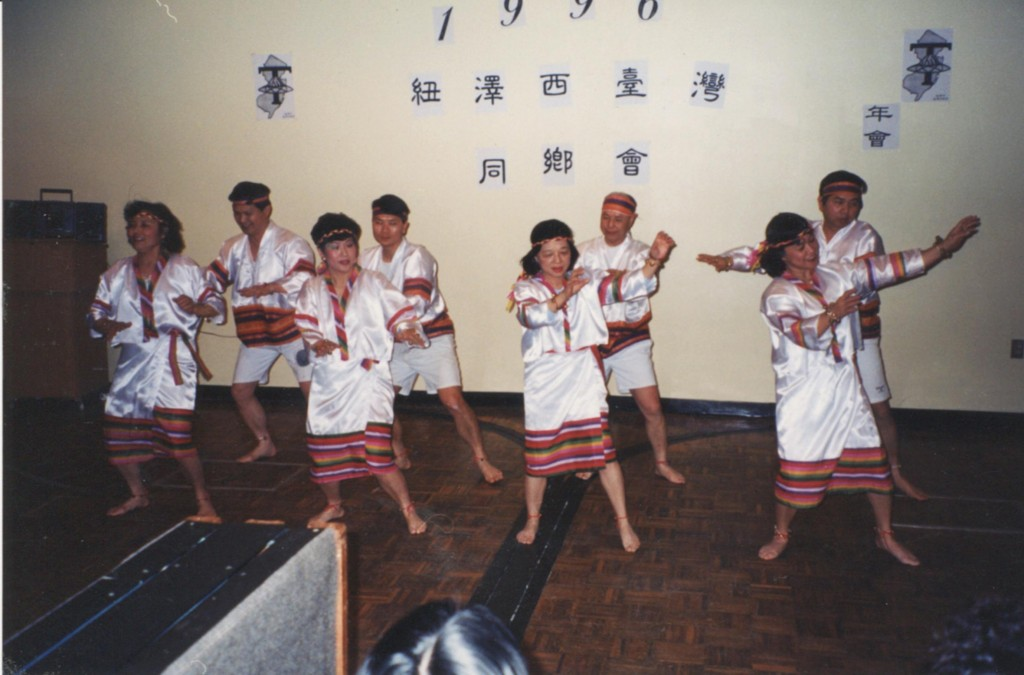 New Jersey Formosan Club - 0009