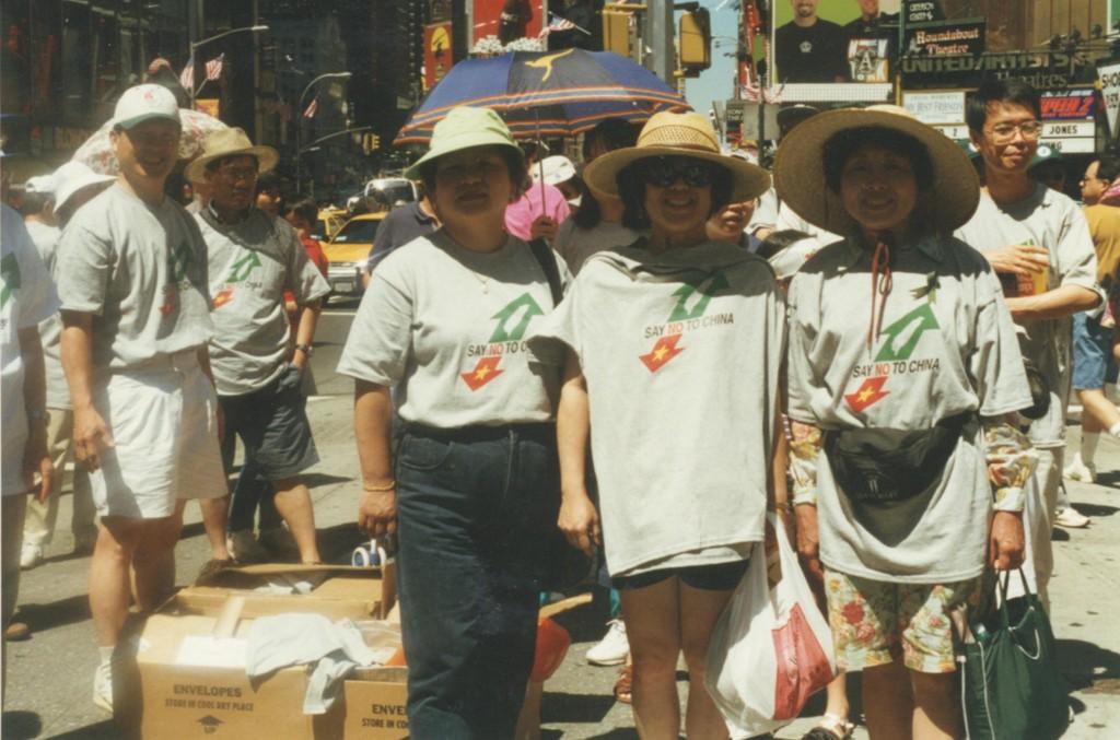 New Jersey Formosan Club - 0012