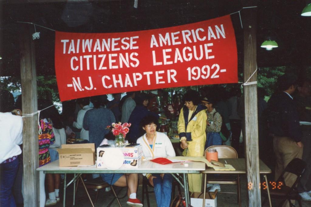 TA Citizens League - NJ - 0002