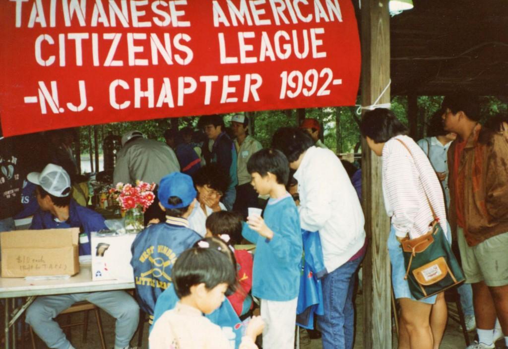 TA Citizens League - NJ - 0003