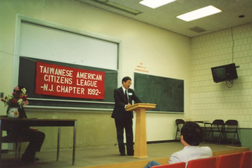TA Citizens League - NJ - 0007