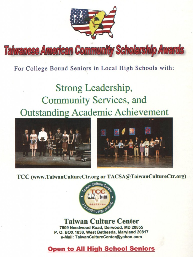 TA Scholarship 001
