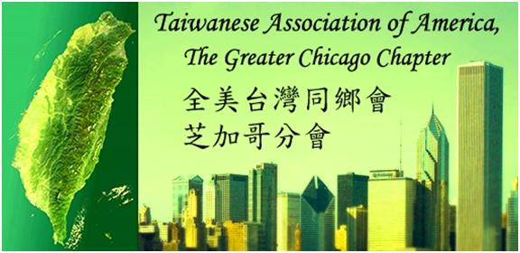 Formosan Club Association / Chicago was found in 1954