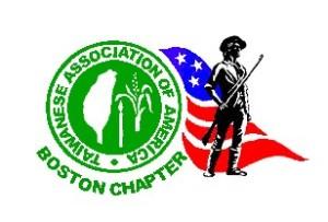 TAA_Boston_Logo