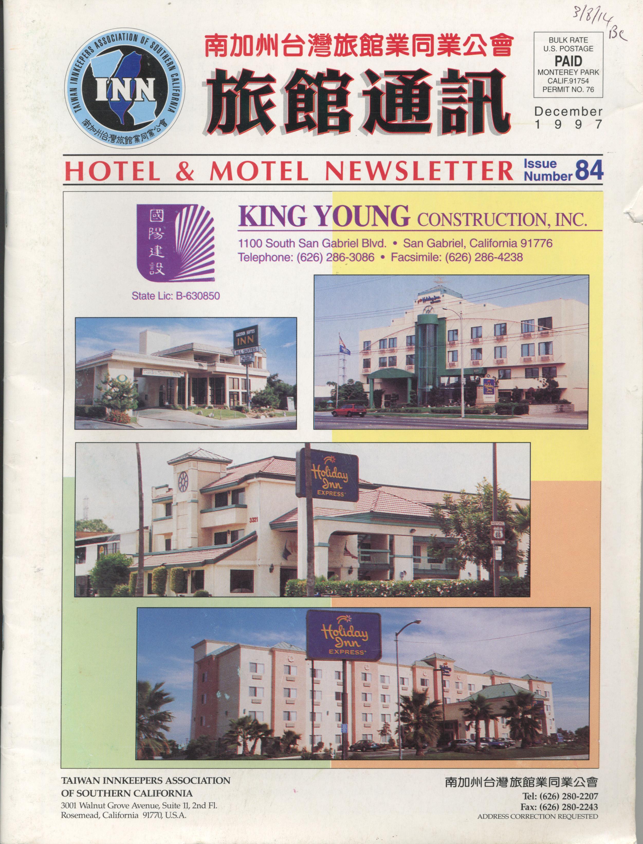 Hotel & Motel Newsletter 旅館通訊 by 南加州台灣旅館業同業公會