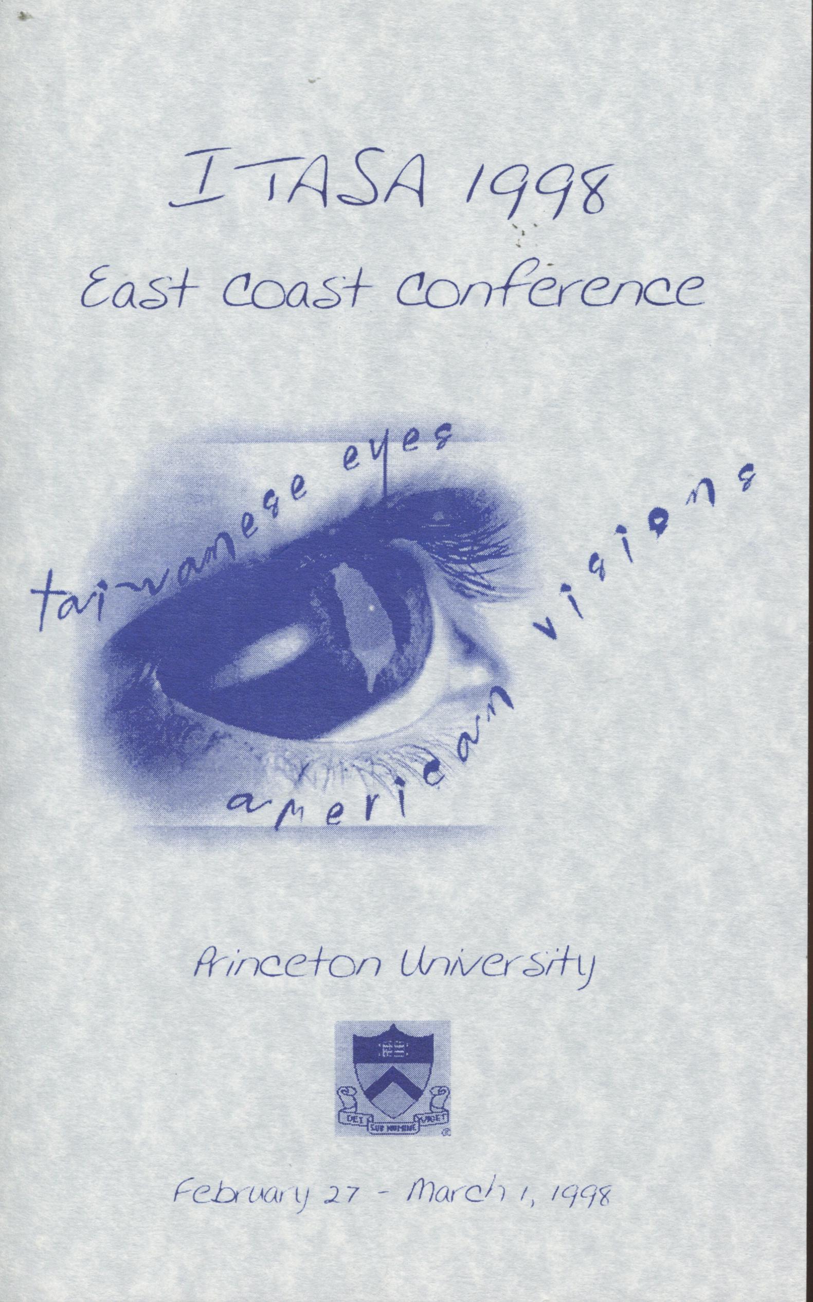 423. 台美大學生跨校際協會1998手冊/Princeton University/1998/02/Magazines/雜誌