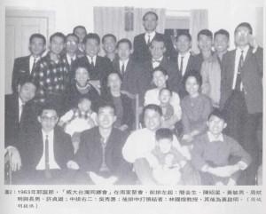 81_早期(1960〜1970年)威斯康新大學 台灣學生在台灣建國運動所扮演的角色_圖2