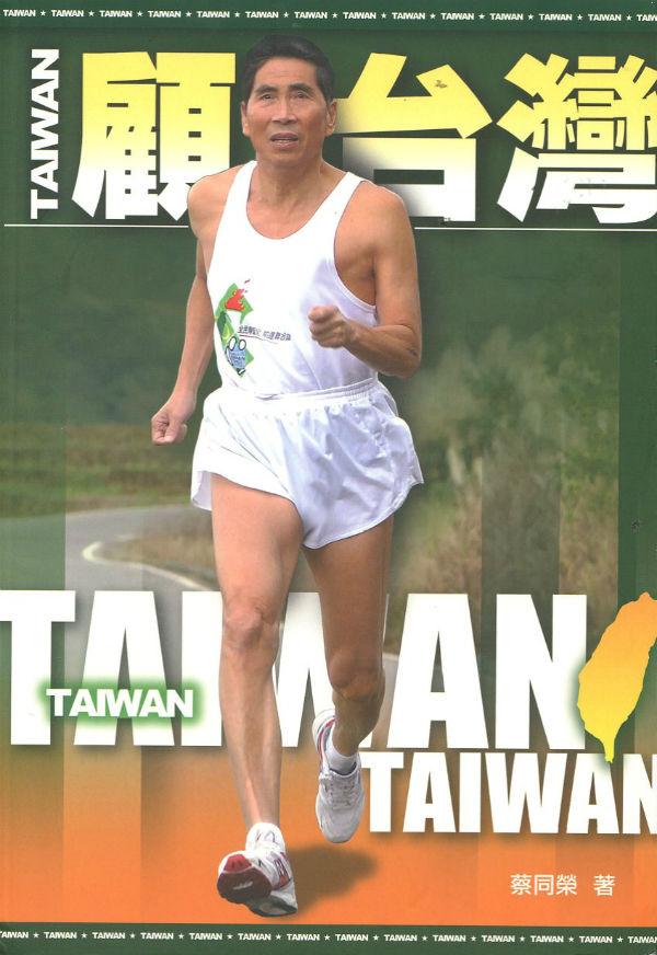tsai001