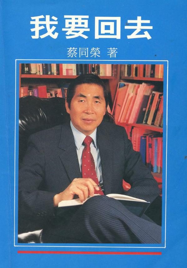 tsai002