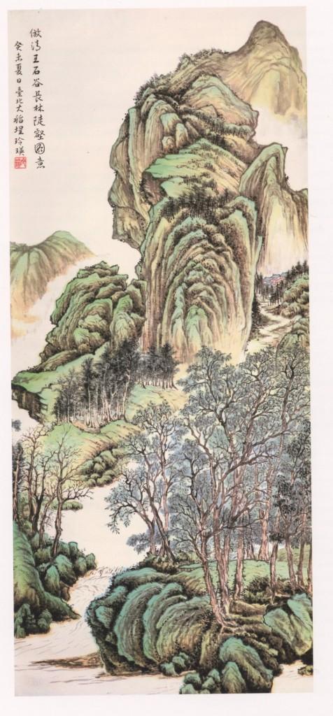 26. 陳玲瑛 Ling Yeng Chen - 0001長林陡壑圖