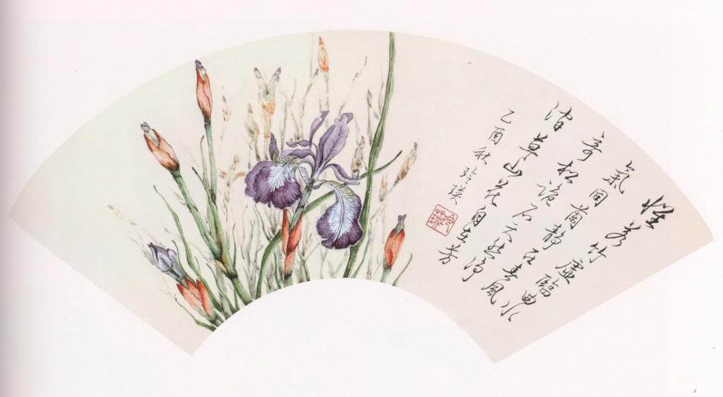 26. 陳玲瑛 Ling Yeng Chen - 0003寫生(牆邊的鳩尾花)