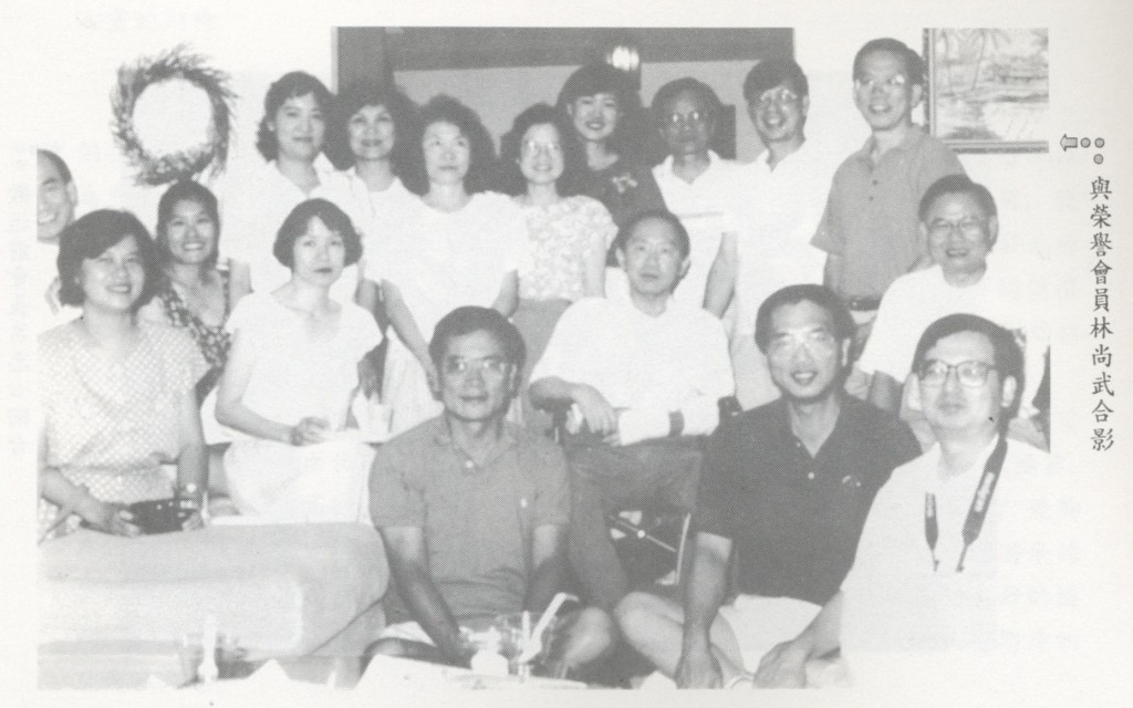 108_Care for Taiwan by Taiwanese American(台美人顧台灣) 10 Taiwanese Care, Inc. 關懷台灣基金會 - 0001
