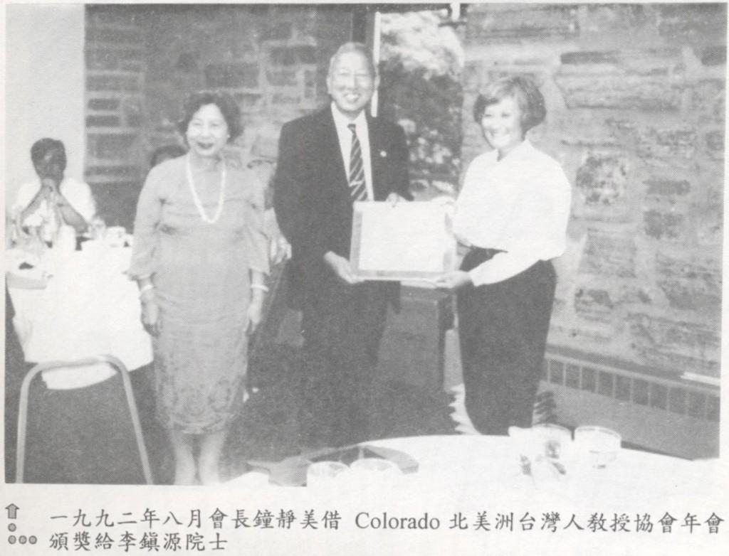 108_Care for Taiwan by Taiwanese American(台美人顧台灣) 10 Taiwanese Care, Inc. 關懷台灣基金會 - 0002