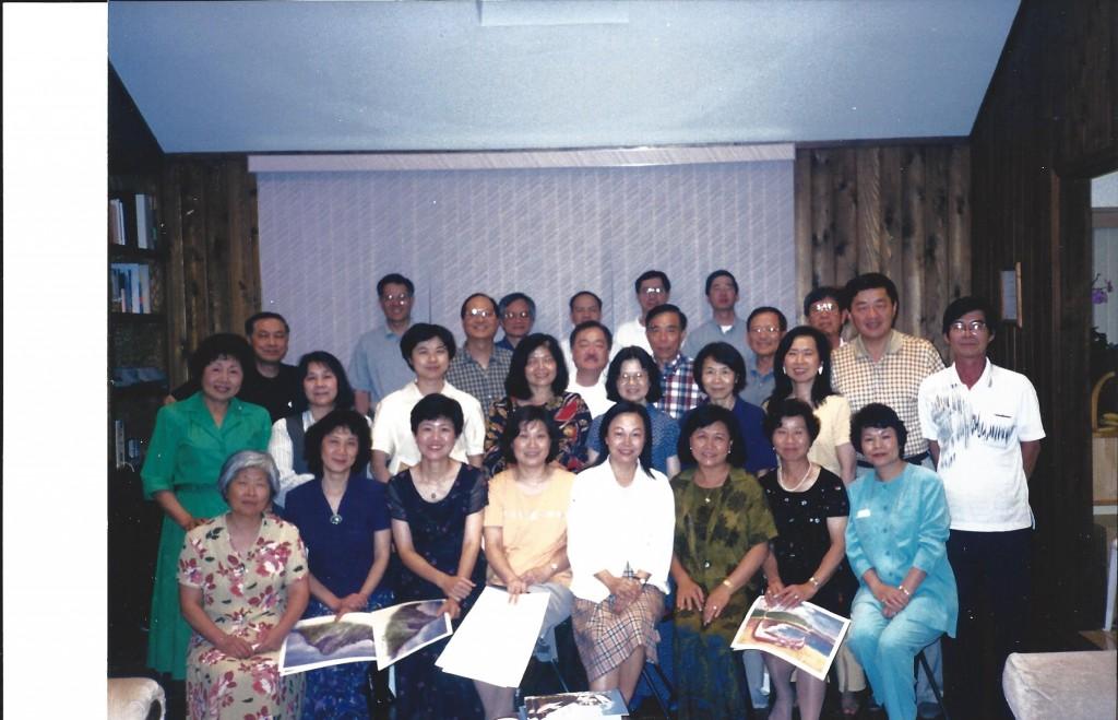 108_Care for Taiwan by Taiwanese American(台美人顧台灣) 10 Taiwanese Care, Inc. 關懷台灣基金會 - 0003