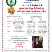 TAIWANESE AMERICAN FEDERATION OF NORTHERN CALIFORNIA (TAFNC) 北加州台灣同鄉聯合會