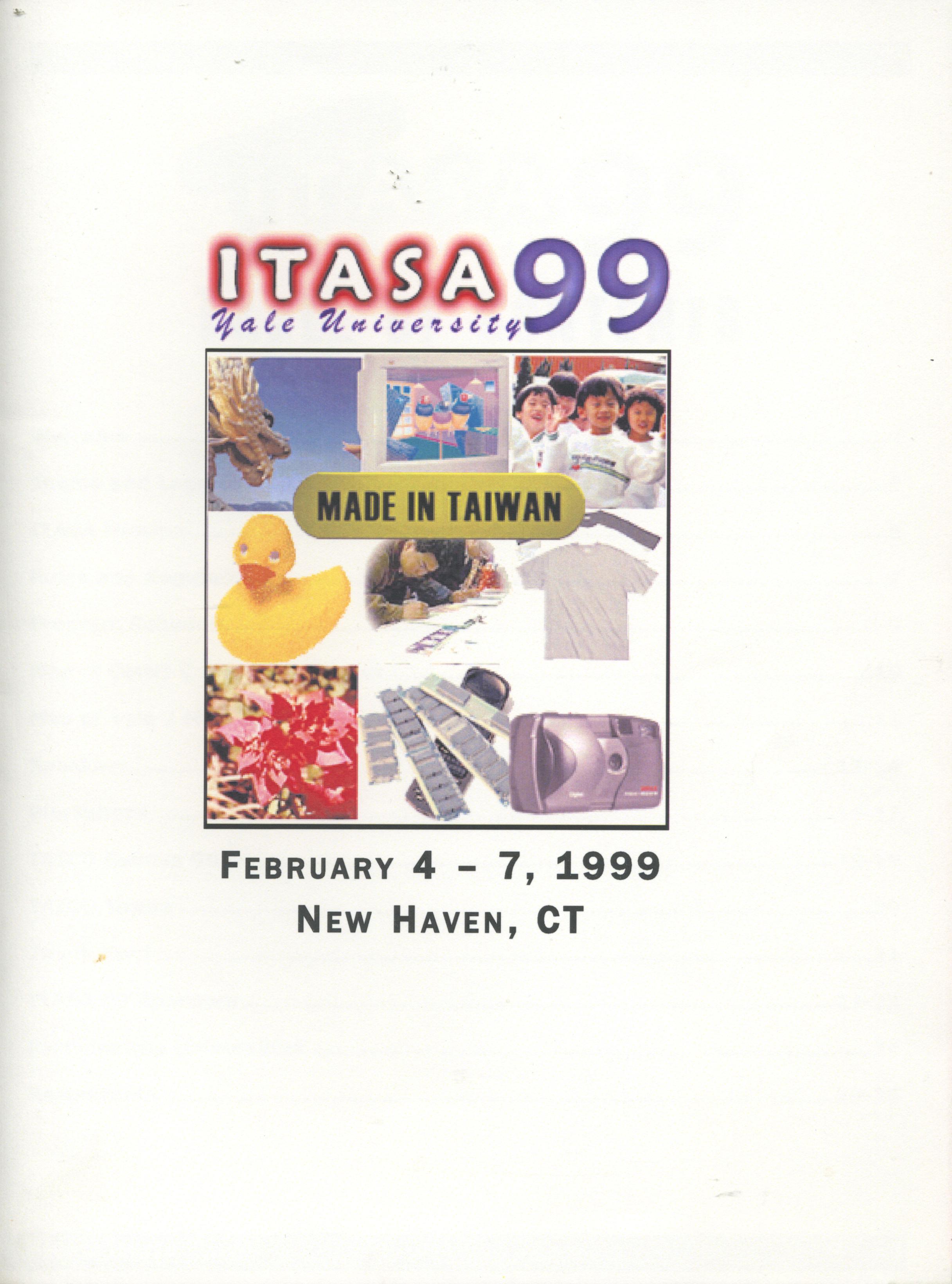 556. 台美大學生跨校際協會1999手冊/Yale University/1999/02/Magazines/雜誌
