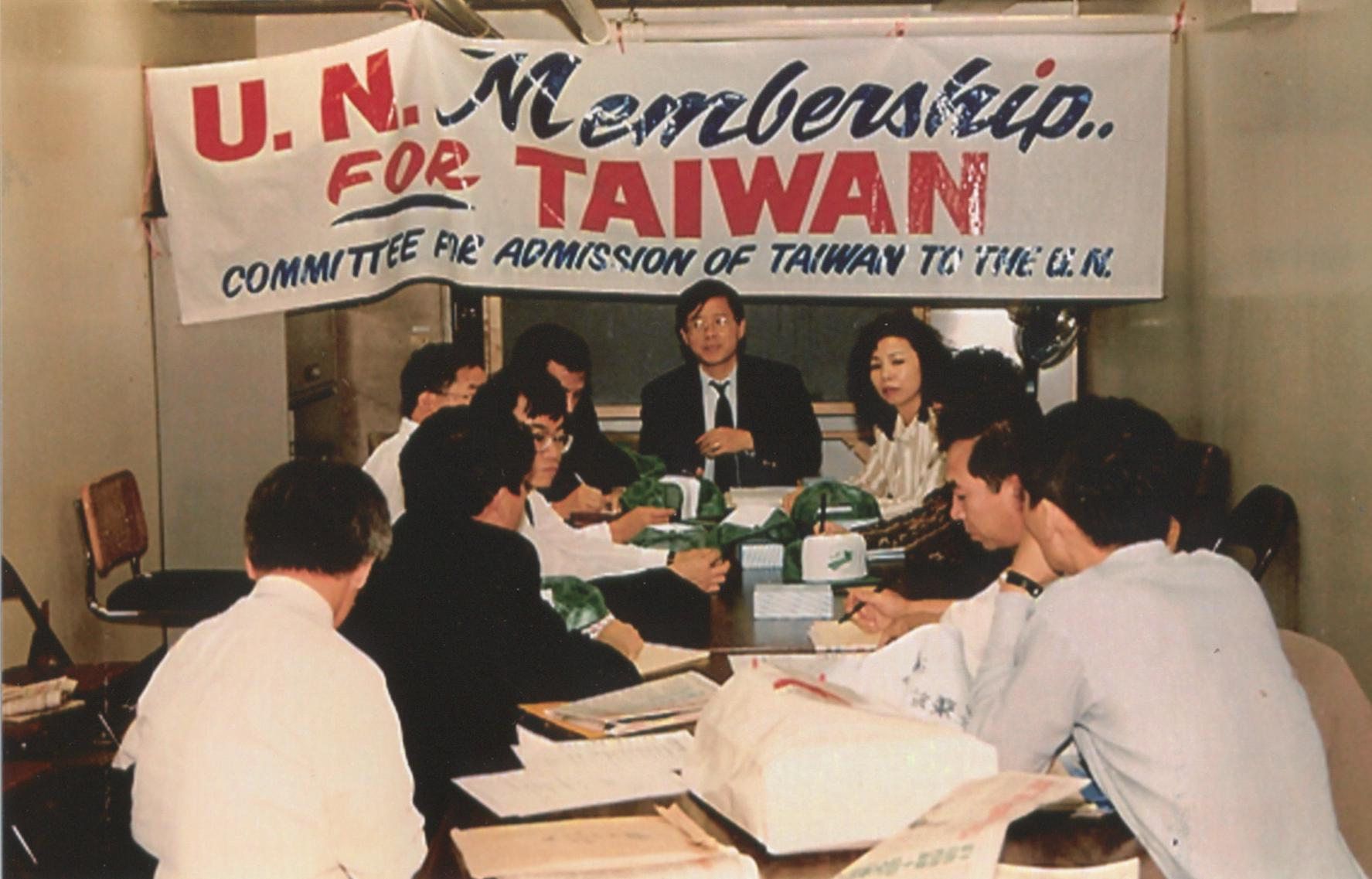 the history of taiwan and taiwanese identity The history of taiwanese identity  the concept of a separate taiwanese identity has become such an integral factor to the election culture in taiwan, .
