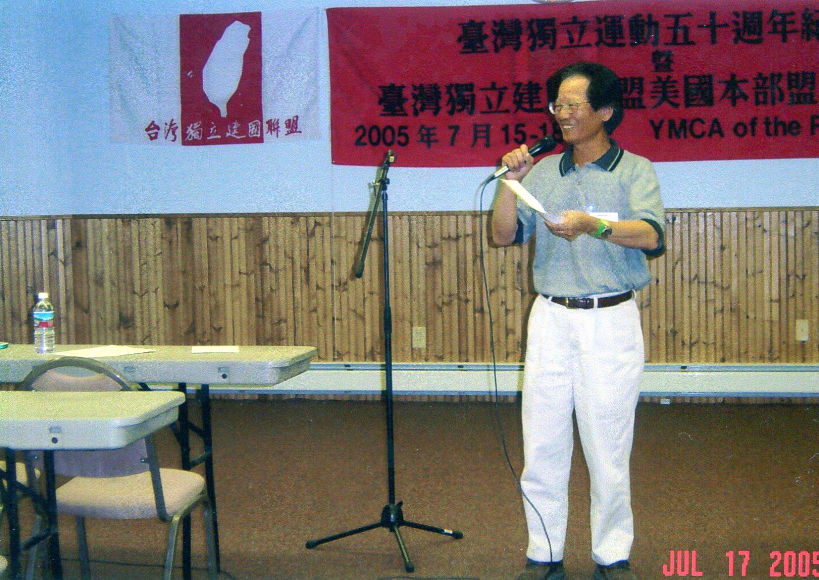 5. Collection of Mr. Yung Hwa Hsu 許永華先生的收藏