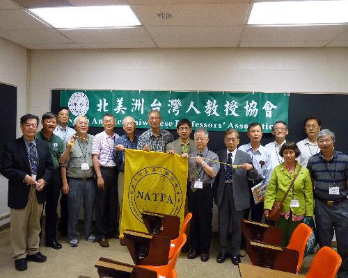 74. 北美洲台灣人教授協會North America Taiwanese Professors' Association (NATPA) /2015/05