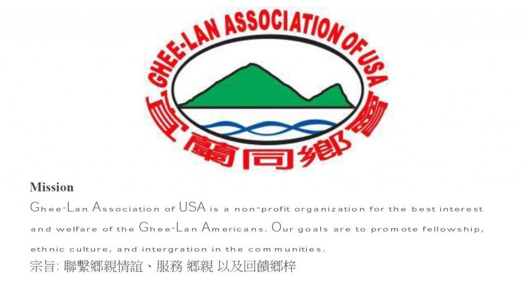 Ghee-Lan USA
