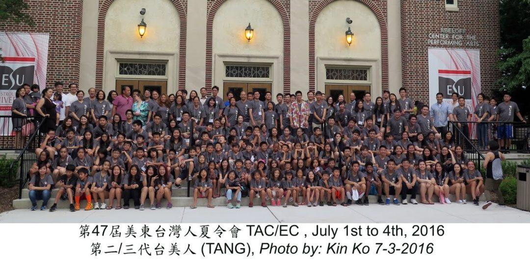 002-7-3-16-IMG_0682(TANG-Low
