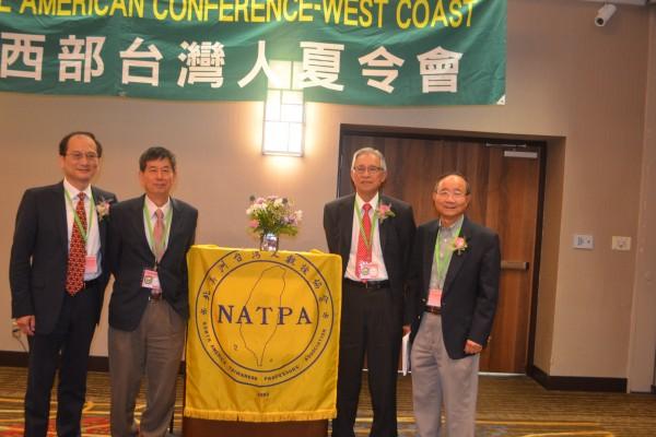 2016美西台灣人夏令會暨北美洲台灣人教授協會年會後公開聲明