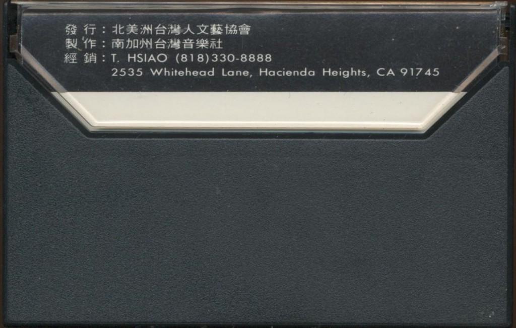 653_北美文協室內樂團全美巡迴演奏實況-2