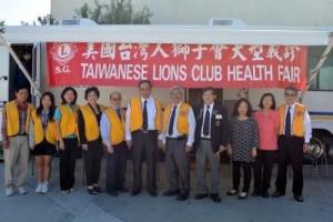 美國台灣人獅子會和大洛杉磯台灣會館合作日前舉辦眼科義診,吸引百餘名社區民眾參與
