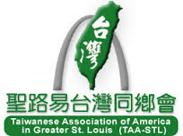 Community Newsletter of Taiwanese Americans in St. Louis