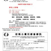 MONTHLY NEWSLETTER by Orange County Taiwanese Association