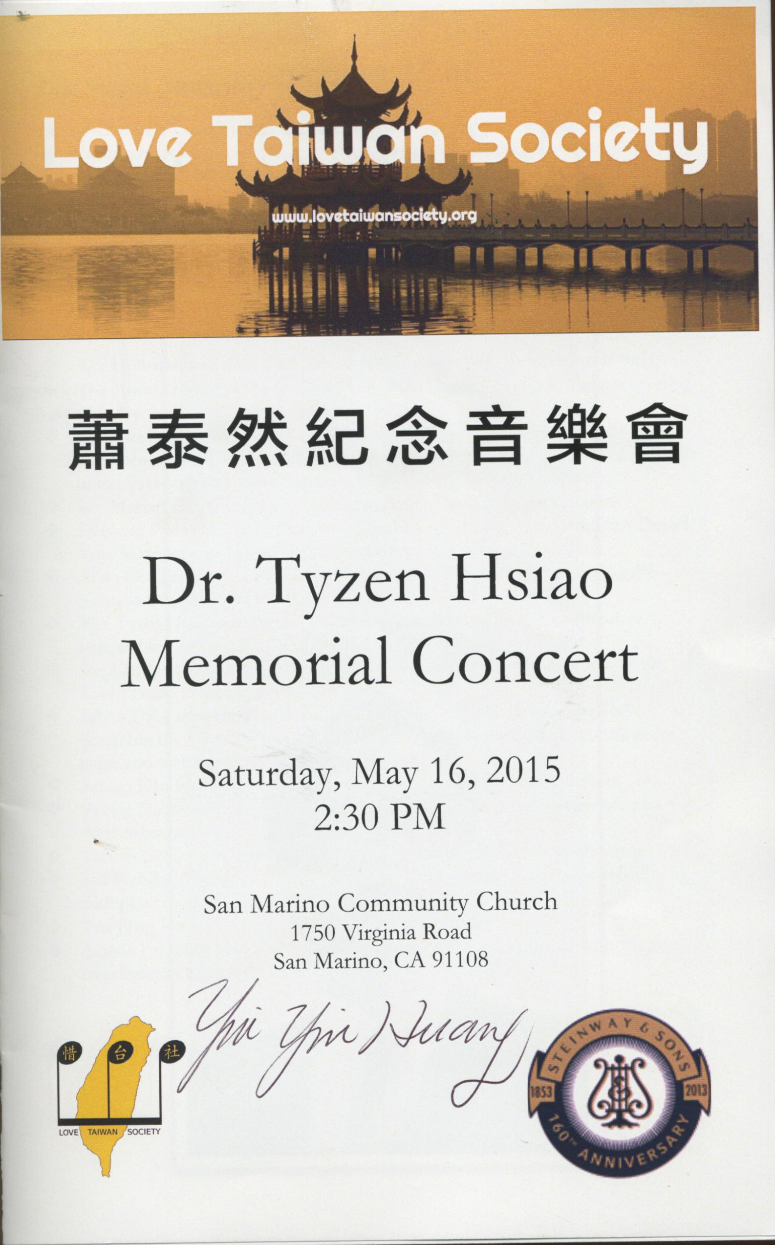 31. Dr. Tyzen Hsiao Memorial Concert (蕭泰然紀念音樂會) by Love Taiwan Society (惜台社), San Marino, CA on 05/16/2015