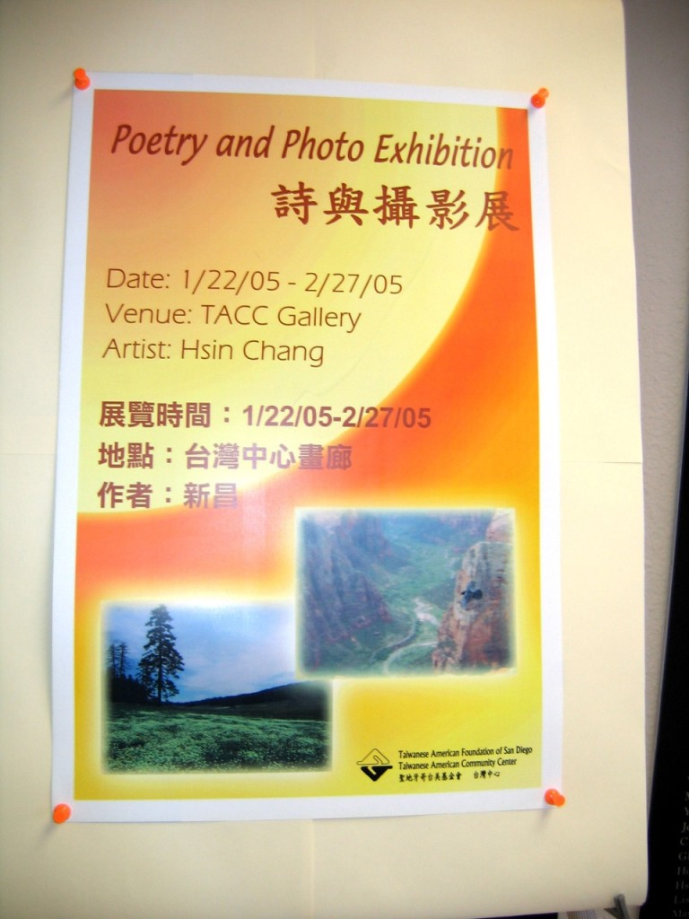 Ed poetry and photo show 2005IMG_01511
