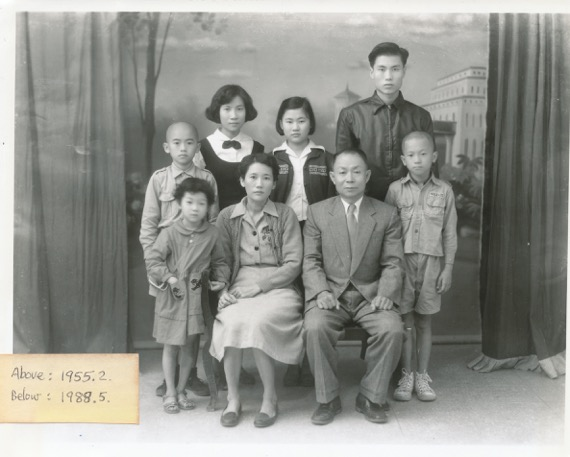 Family picture, pingtung - Feb 1955