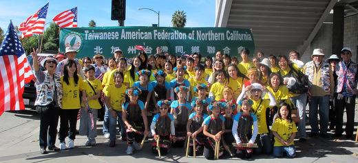 北加州台灣同鄉聯合會 參加退伍軍人節遊行