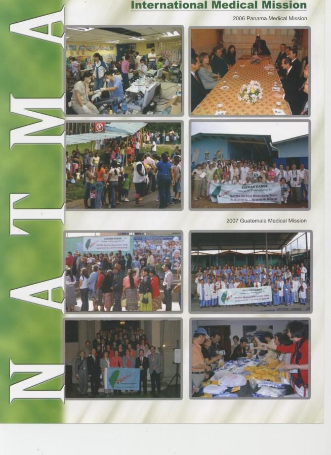 NATMA 國際醫療義診 - 0002