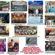 125. Display Panel for Photo Activities of International Medical Mission by NORTH AMERICAN TAIWANESE MEDICAL ASSOCIATION (NATMA) 2003~2017