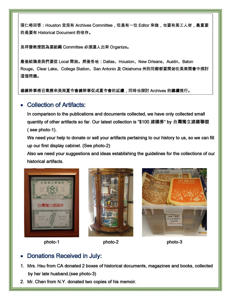 Newsletter August, 20150731 - 0004