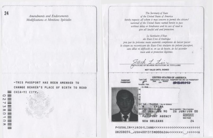 第一位向美國護照部門要求列-台灣為出生地的同鄉-林良炫先生