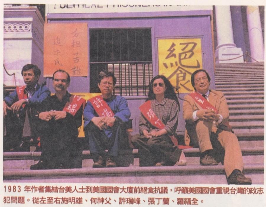 329_為台灣無怨無悔的張丁蘭20150908