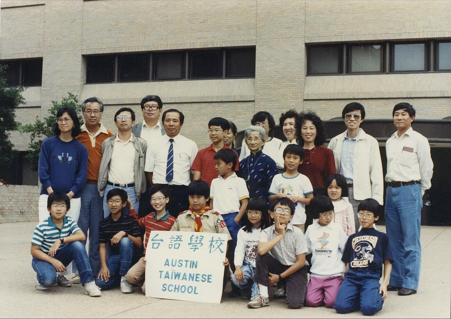 8. Austin Taiwanese School (Texas) 德州奧斯汀台語學校