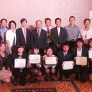 12.  Taiwan Hotel & Motel Association of Southern California 南加州台灣旅館業同業公會