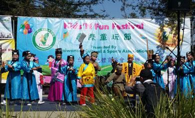 北加州台灣會館舉辦國際童玩節。2016
