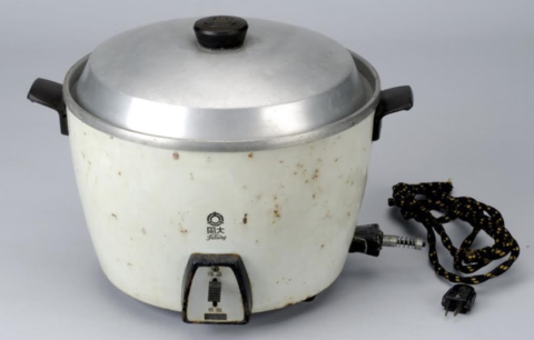 how to use taiwanese rice cooker